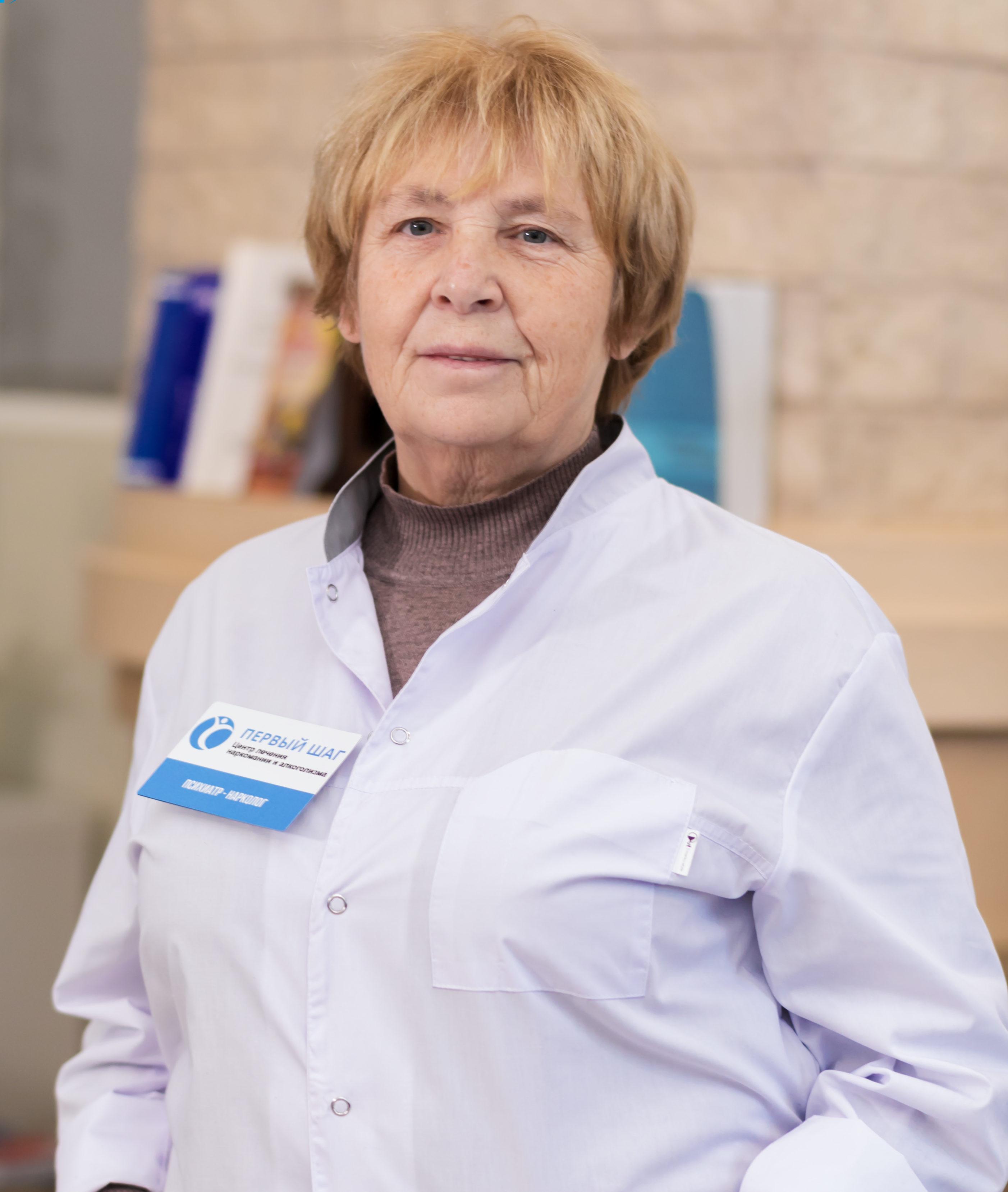 Степанова Вера Васильевна